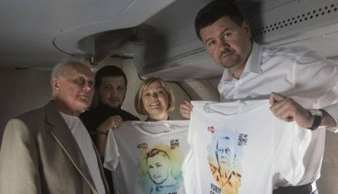 Ukrainian President: Plane with Afansyev, Soloshenko flies from Moscow to Kyiv