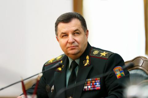 Ukraine wants to participate in Bulgarian-Romanian brigade - Poltorak