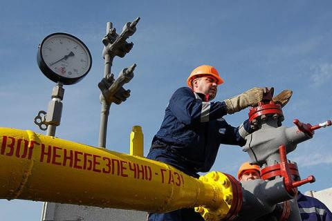 Naftogaz Ukrainy seeks to buy natural gas produced in Ukraine