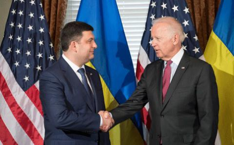 U.S. to provide Ukraine with $220m to support reforms - White House