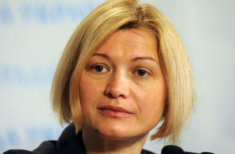 Visa-free regime for Ukrainians will not create migration risk to EU - Gerashchenko