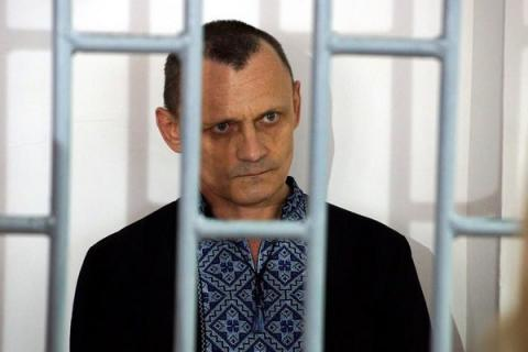 Ukraine's Justice Ministry sends Russia request on Karpiuk's handover