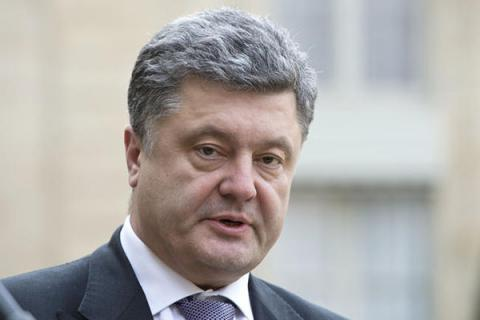 Ukrainian President calls on Dutch lawmakers to assist in ratification of Ukraine-EU Association Agreement