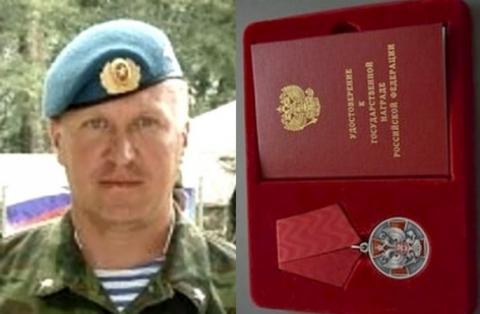 Ukrainian intel: Russian regular officer killed by militants in Donbas