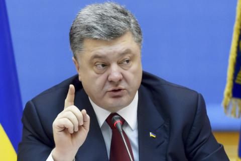 G5, Ukraine to discuss Minsk agreements implementation by Russia at Warsaw NATO summit