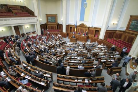 Ukraine's parliament passes bill on amnesty in 2016, applying to ATO combatants
