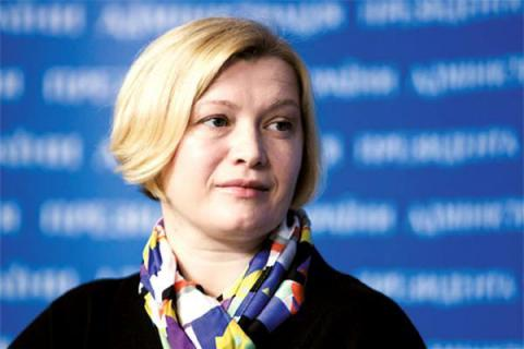 Ukraine-EU visa rules to be liberalized in 2016 - Gerashchenko