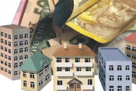 Ukrainian taxpayers paid UAH 14 million of property tax as of July 4 - Fiscal service