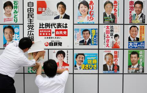 Japanese election: in which way coalition will hit the road