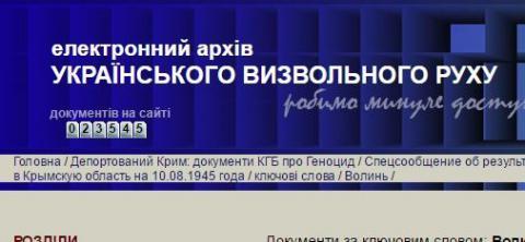 Ukraine publishes KGB documents on Ukrainian, Polish nationalists fight in 1942 - 1947