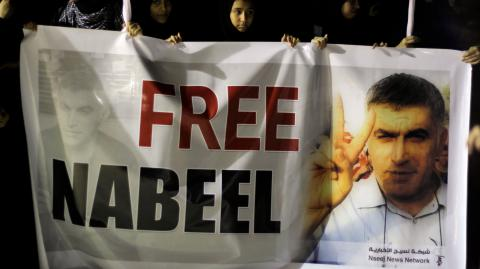 26 intentional rights groups claimed to release Bahrain activist in their common statement