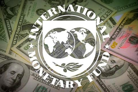 Ukrainian Finance Ministry, IMF mission discuss State Fiscal Service reform