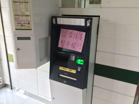 Thieves use a malware to still cash from ATMs in Taiwan