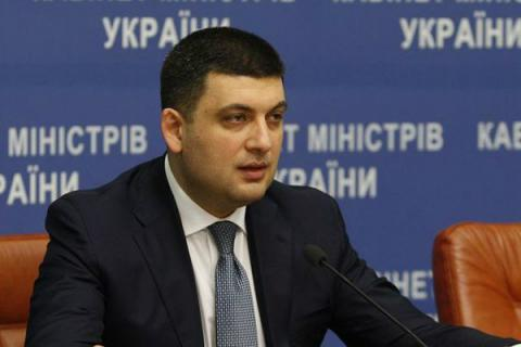 Ukraine's PM to visit Brussels this week