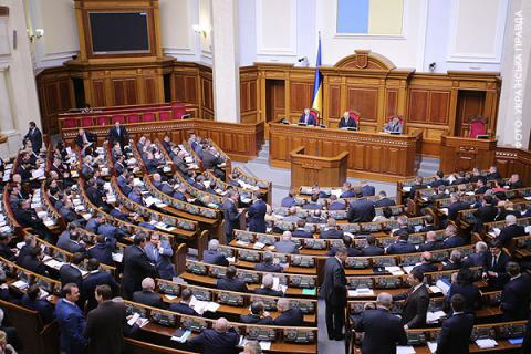 Ukraine's parliament dismissed 270 judges - Rada's Speaker