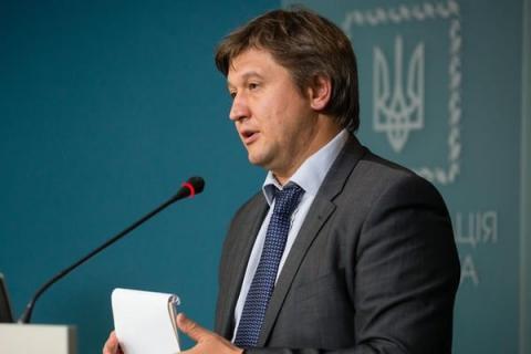 Ukrainian Finance Ministry to start internal reform next week - Minister