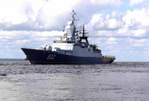 National Armed forces of Latvia spotted Russian Navy ship near its border