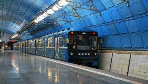 Turkey to build subway in Ukrainian city of Dnipro - Mayor