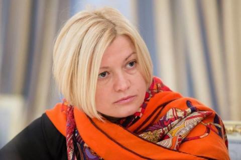 10 Ukrainian citizens imprisoned in Russia, 109 held in occupied Donbas - Gerashchenko