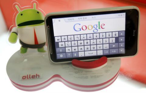 South Korea starts to probe Google