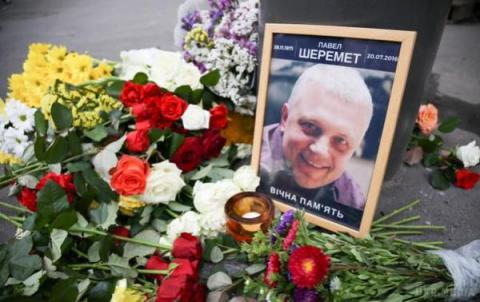 Last tribute to murdered Ukrainian reporter: People say farewell to Pavlo Sheremet