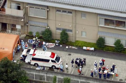 19 people killed in sleep at facility for disabled near Tokyo