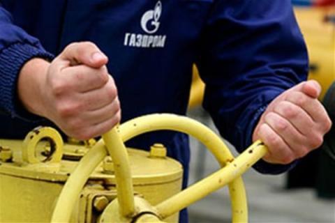 Ukraine seeks to return to trilateral gas talks with Russia, EU