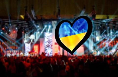 Host city to Eurovision 2017 in Ukraine to be decided in week or two – Culture Minister