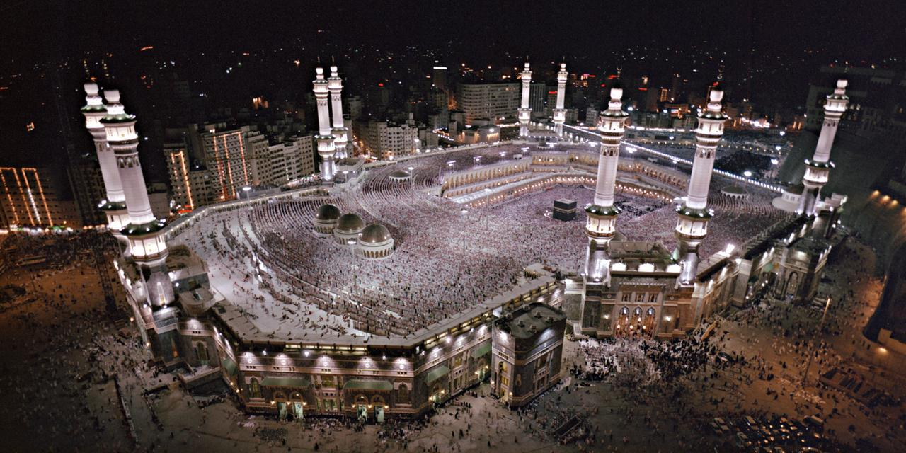 Masjid Al-Haram tops the list of most expensive buildings