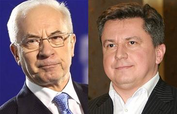 Ukrainian Military PGO calls on former PM Azarov, his son for questioning