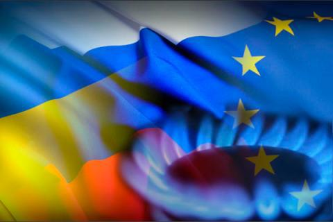 "European gas is cheaper than ""Gazprom"" for Ukraine"