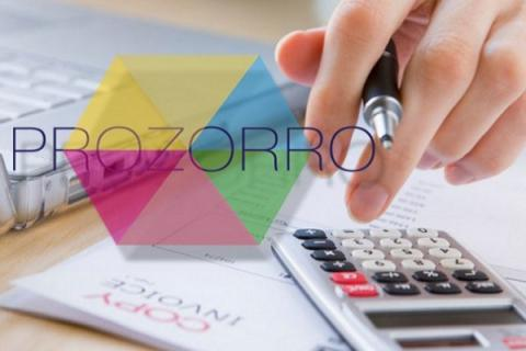 ProZorro state procurement e-system becomes mandatory in Ukraine from Aug, 1