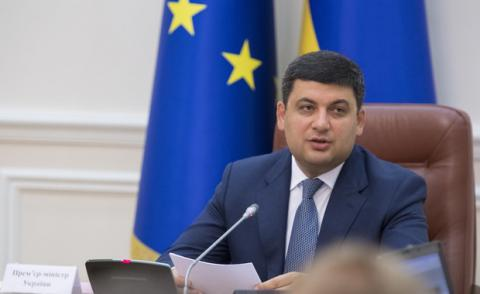 Ukraine climbed by 25 points in Government Development Index-2016 - PM