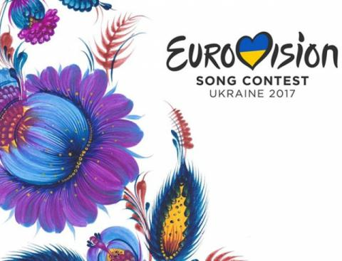 "The town of ""Eurovision - 2017"" will be announced before the end of the week"