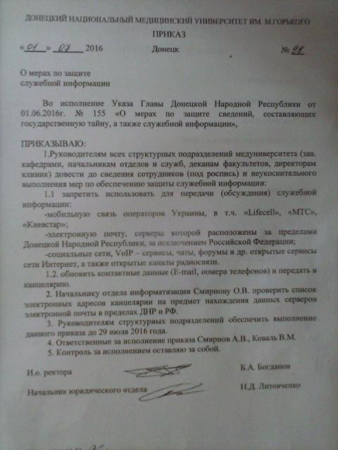"Self-proclaimed ""DNR"" bans Facebook"