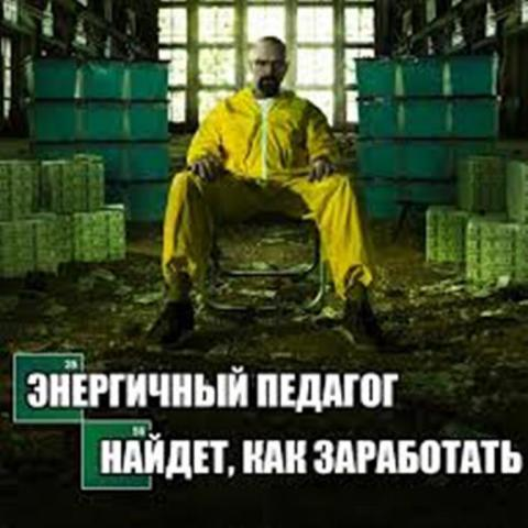 Breaking bad: Russian PM offered teachers to gain money elsewhere
