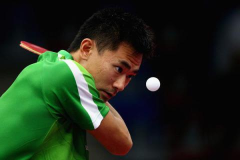 Ukrainian Kou Lei wins table tennis competition at Rio Olympics