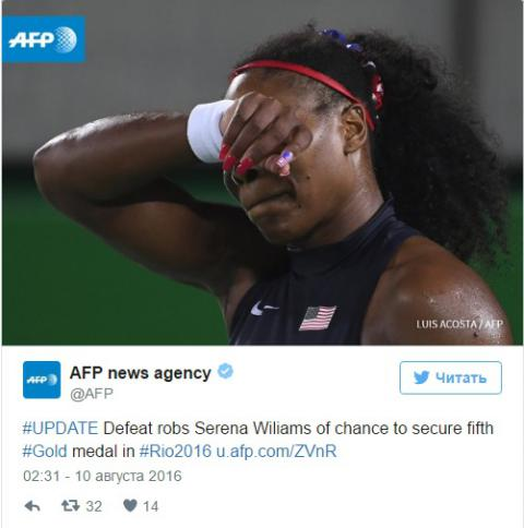 Ukraine's tennis player Elina Svitolina defeats US' Serena Williams in Rio tournament
