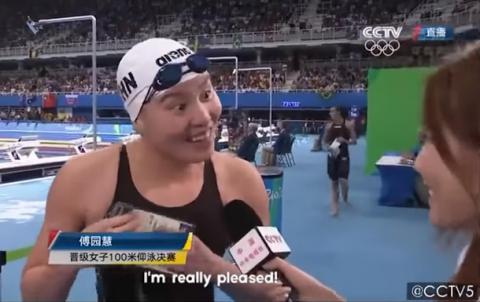 Chinese swimmer has subdued network by her rich facial expressions