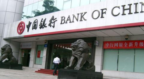 China launched a nation-wide check of banking industry