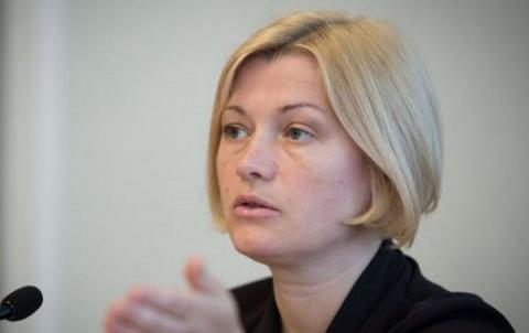 Accusing Ukraine of terrorism, Russia aims to get rid of sanctions - Gherashchenko