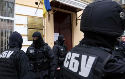 SSU revealed the levels of terror threat in Ukraine