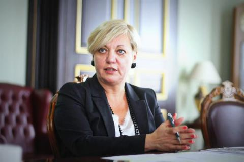 Gontareva holds first meeting with new Germany's Ambassador to Ukraine
