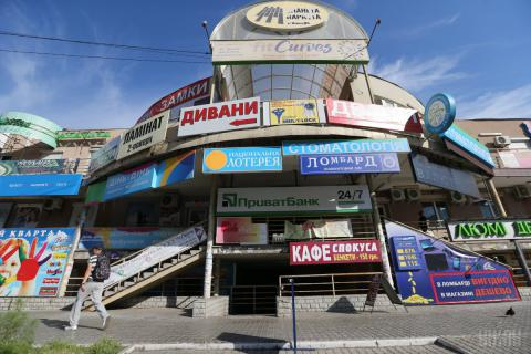 The building with the biggest amount of signboards in Kyiv