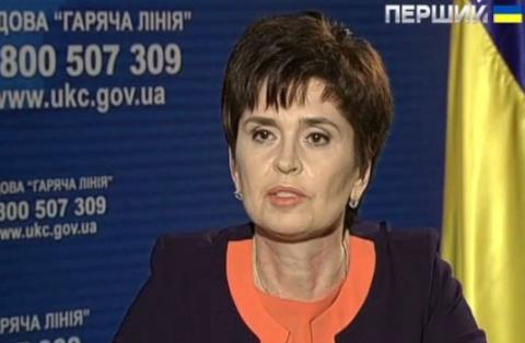 Ukrainian treasury head: Debts on court rulings with state-guaranteed execution up to UAH 3.2 bln in Aug