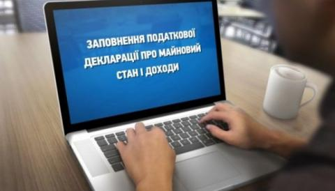 Ukrainian e-declaration system to get proper security certification to Sept 1 - SCIP State Service