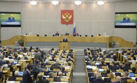 Duma elections in Crimea show Russia's disregard of international law - Ukrainian FM