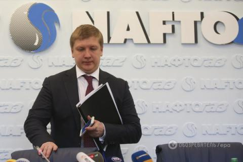 All gas Ukraine pumping into storages imported from Europe - Naftogaz Ukrainy CEO