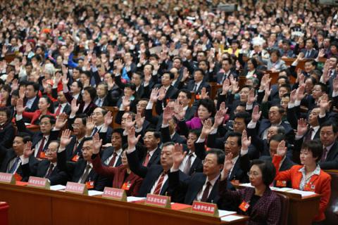 China establishing Communist Party panels in non-govt bodies