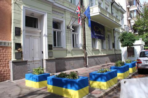 Video congratulation from British embassy to Ukraine